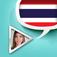Pretati - Thai